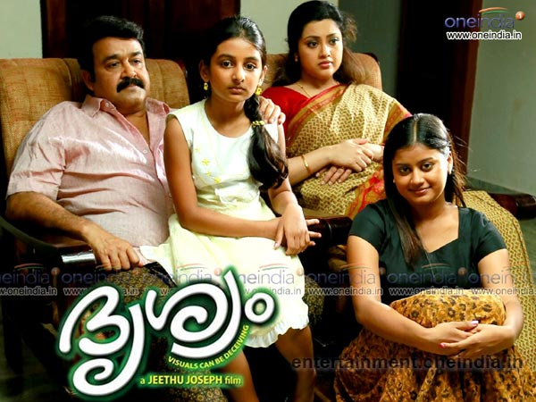 19-drishyam-movie-review